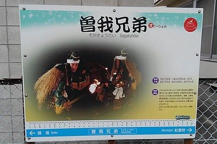三江線22