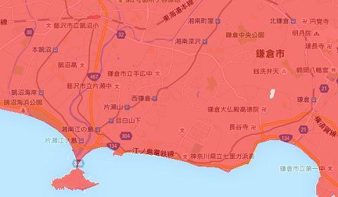 江ノ島電鉄44