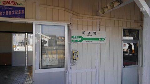 気仙沼線05