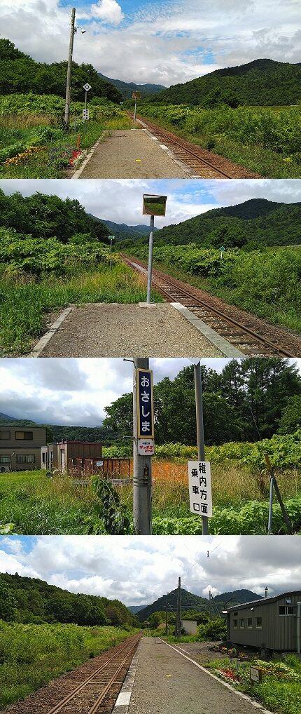 宗谷本線02_b19