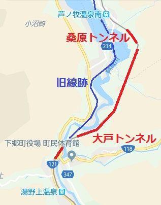 会津鉄道会津線b06