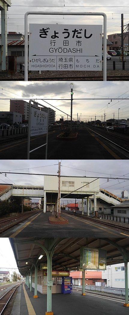 秩父鉄道f26