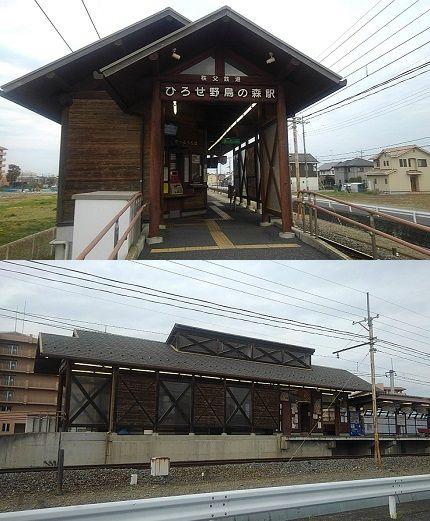秩父鉄道d90