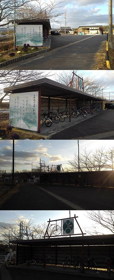 伊賀鉄道50