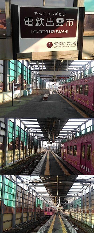 一畑電車_北松江線08