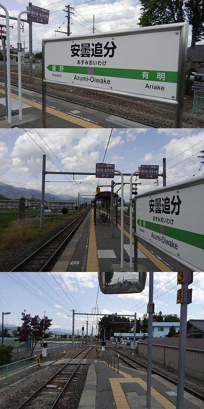 大糸線22
