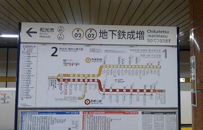 東京メトロ副都心線26