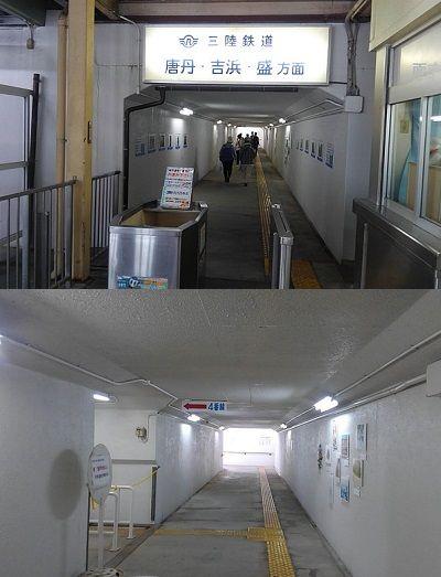 三陸鉄道南リアス線48