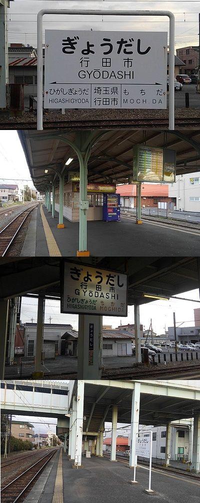 秩父鉄道a03