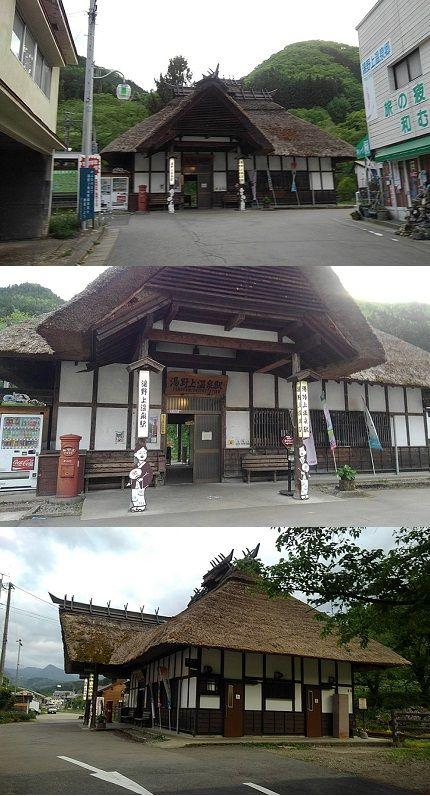 会津鉄道会津線a87