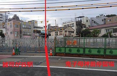 東京メトロ副都心線08