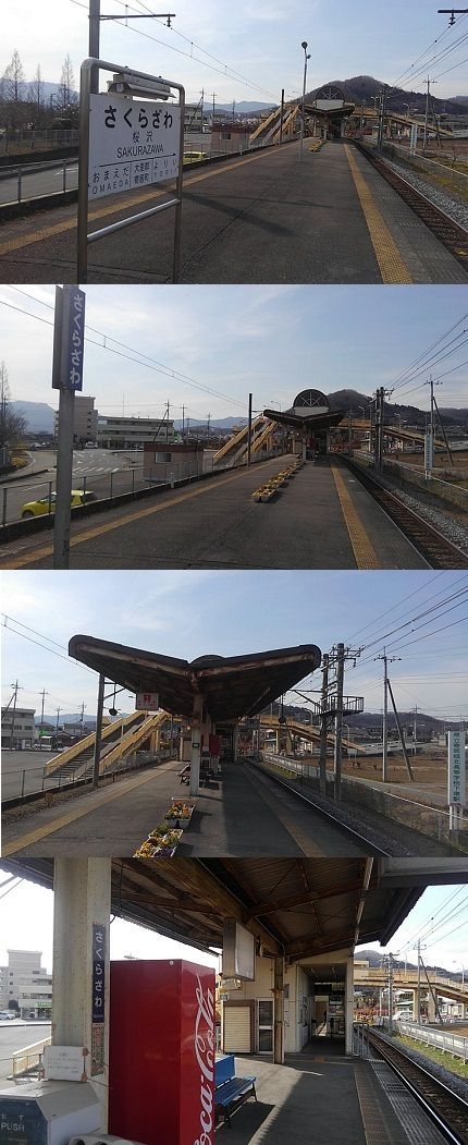 秩父鉄道c79