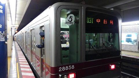 東京メトロ日比谷線43