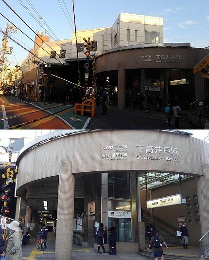 東急世田谷線44