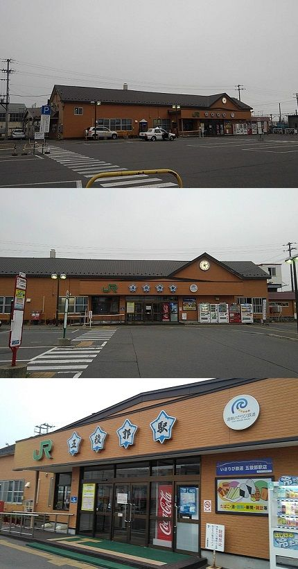 いさりび鉄道a39
