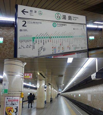 東京メトロ千代田線38
