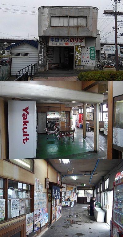 十和田観光電鉄02