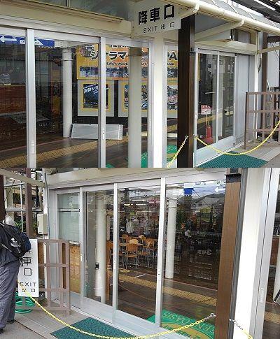 嵯峨野観光鉄道18