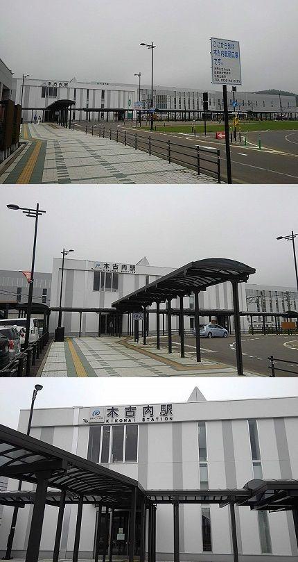 いさりび鉄道04