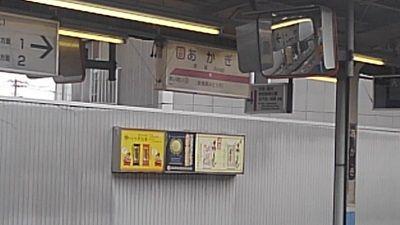 上毛電気鉄道26