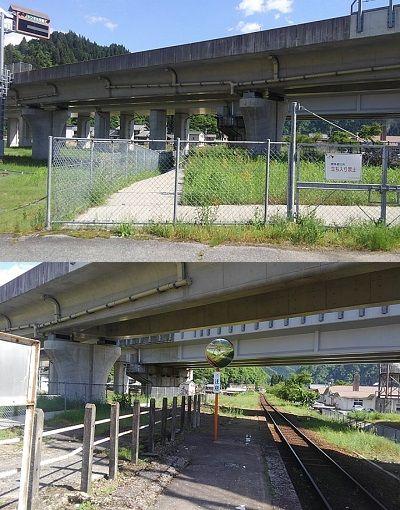 長良川鉄道a95