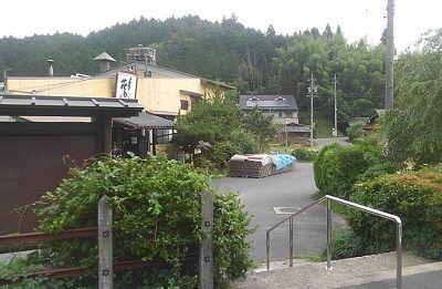 明知鉄道26
