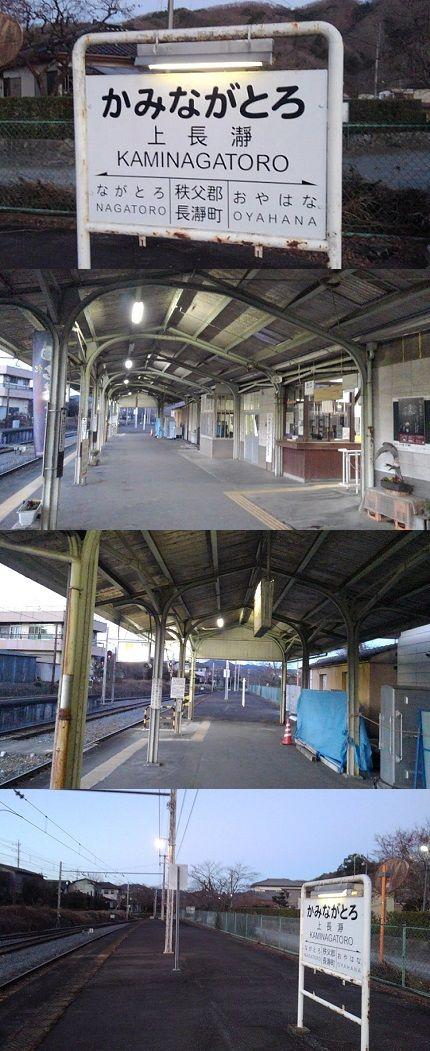 秩父鉄道b64