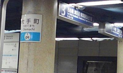 東京メトロ東西線12