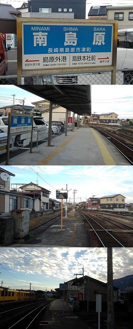 島原鉄道c23