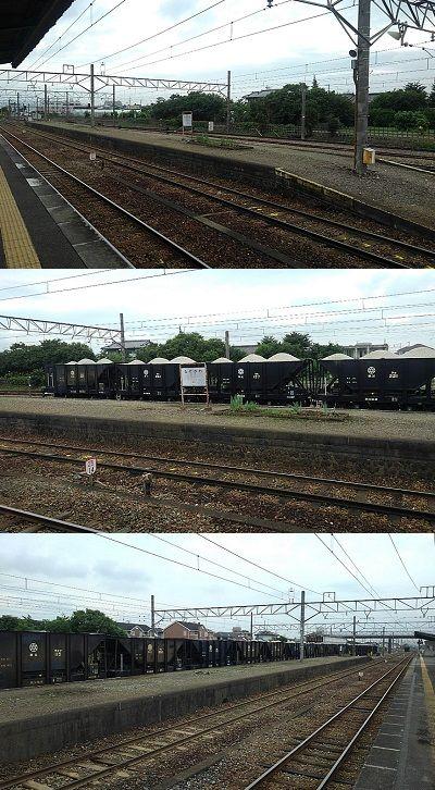 秩父鉄道d74
