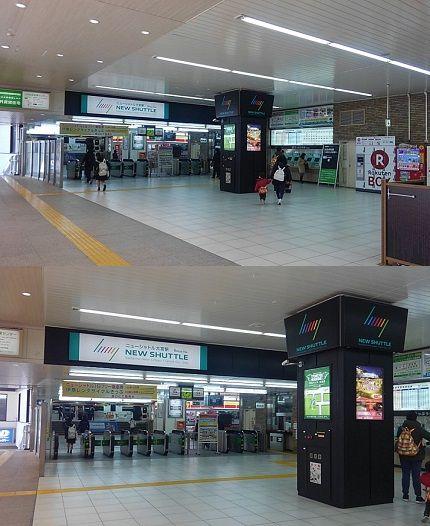 埼玉新都市交通伊奈線09
