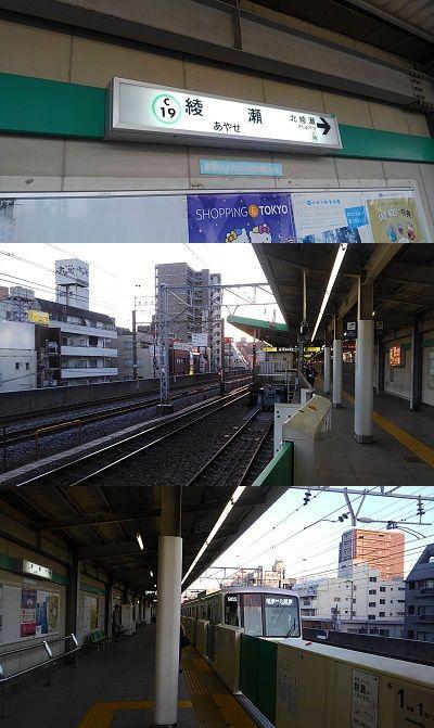 東京メトロ千代田線59