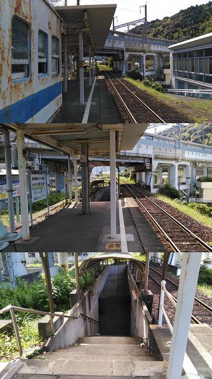 錦川鉄道84