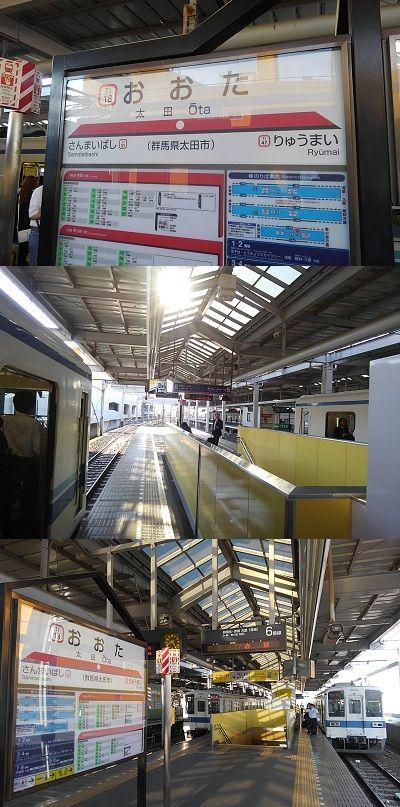 東武小泉線21