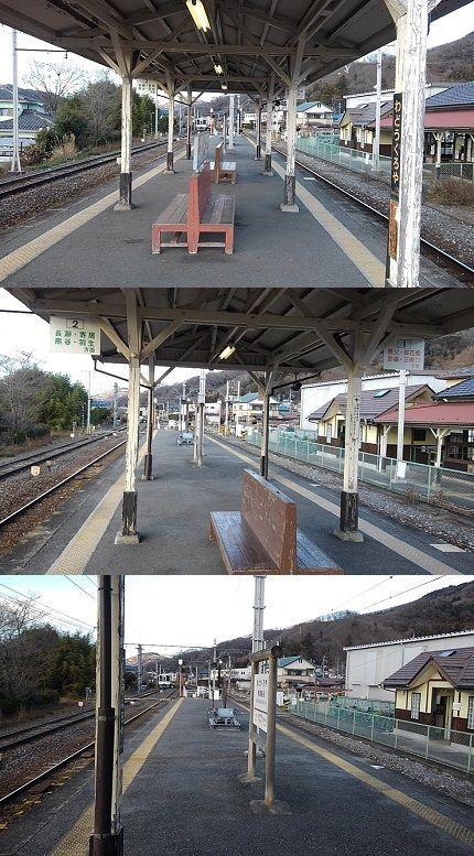 秩父鉄道b24
