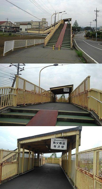 秩父鉄道d24