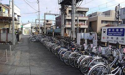 秩父鉄道a91