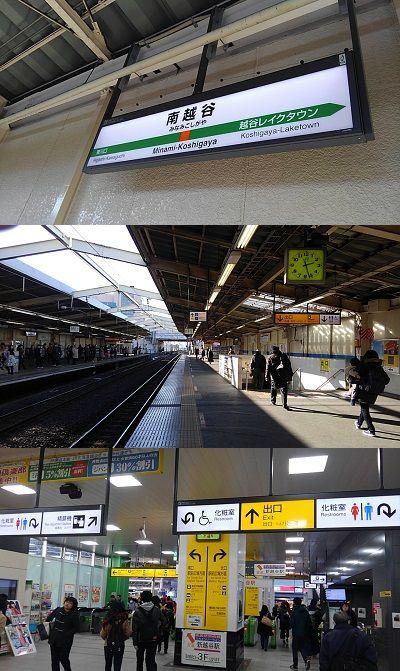 武蔵野線28