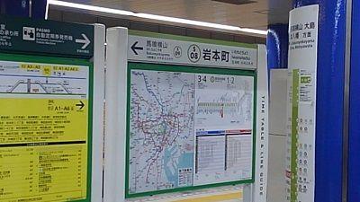 都営新宿線39