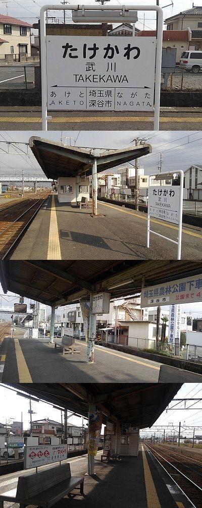 秩父鉄道88