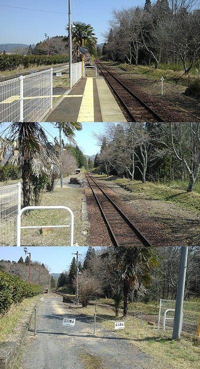 信楽高原鉄道60