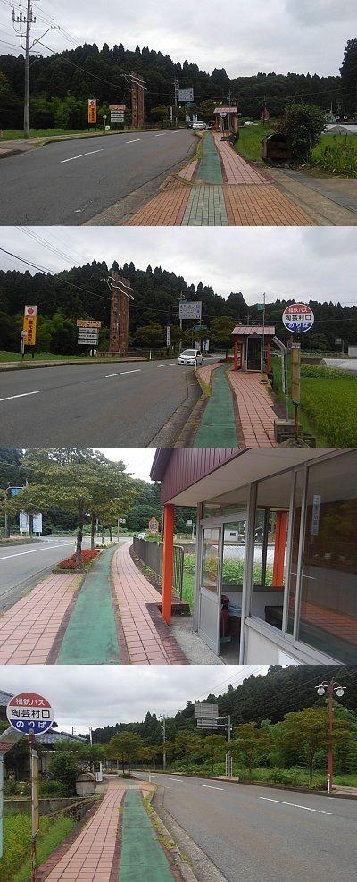 福井鉄道鯖浦線53