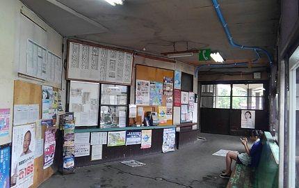 十和田観光電鉄03