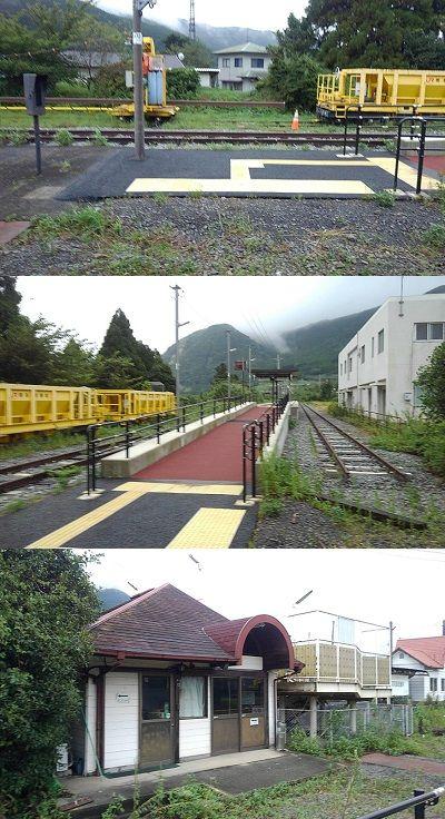 南阿蘇鉄道10