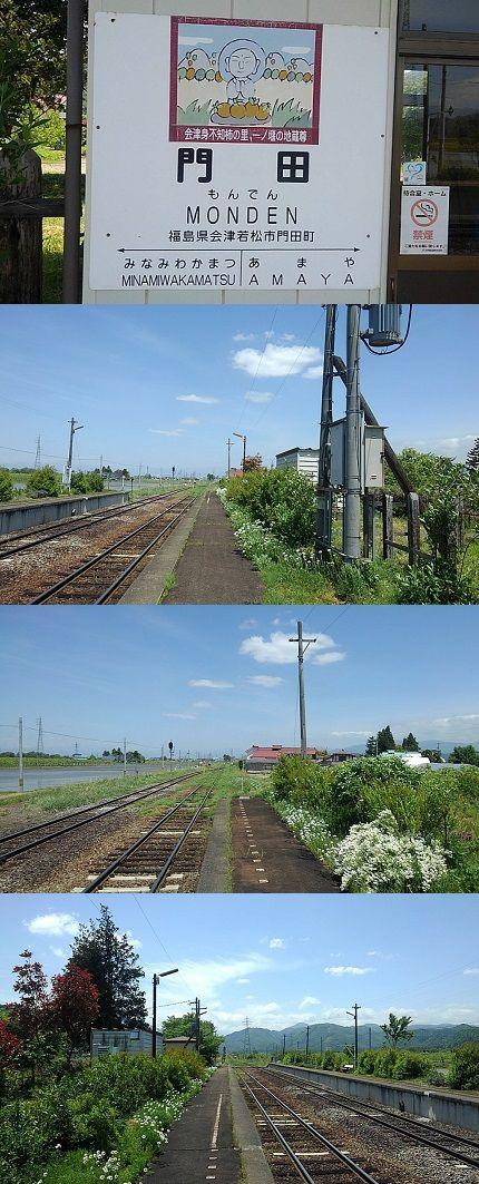 会津鉄道会津線b77