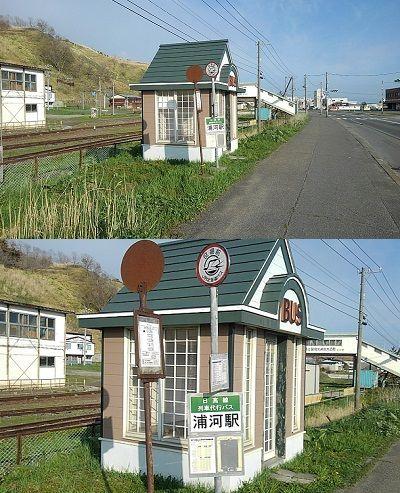 日高本線c22