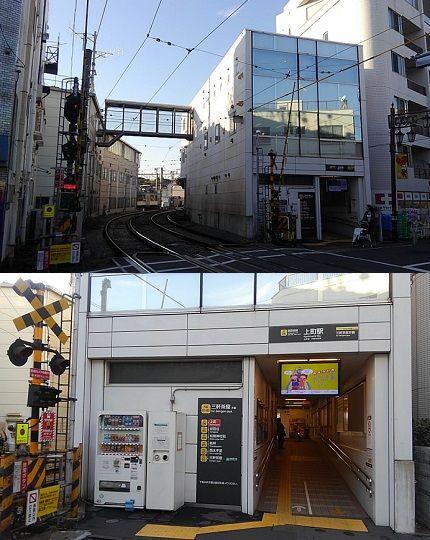 東急世田谷線24