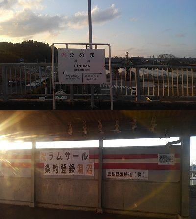 鹿島臨海鉄道大洗鹿島線13