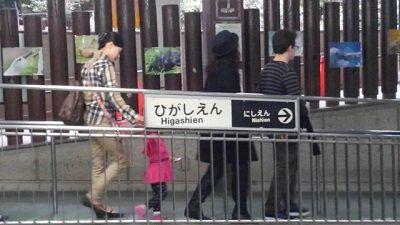上野懸垂線15