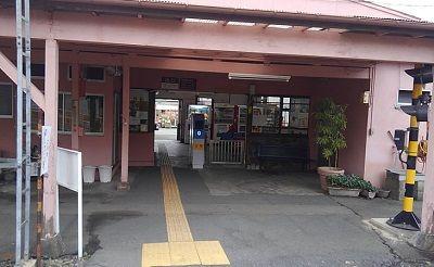 富士急33